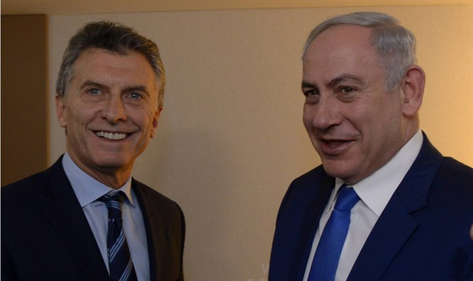 Macri and Netanyahu