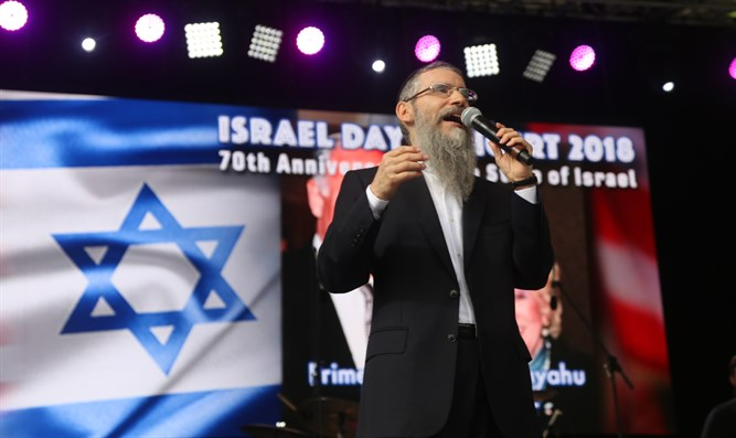 Avraham Fried at the Israel Day Concert