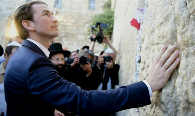Sebastian Kurz at the Western Wall
