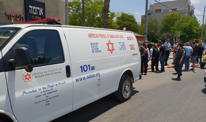 Scene of stabbing in Afula