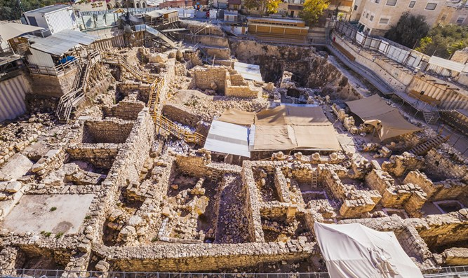 City of David site