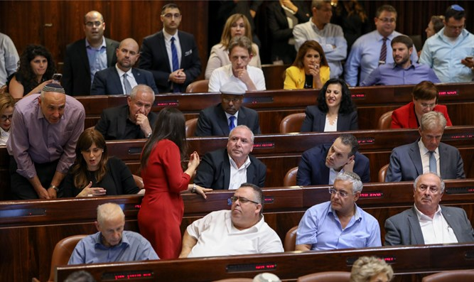 Knesset vote on Draft Law