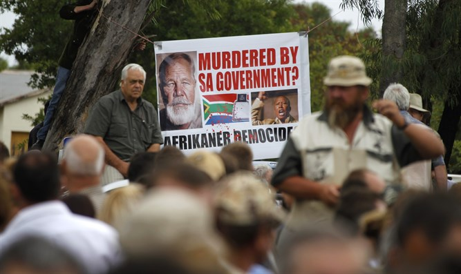 Funeral of Afrikaner Resistance Movement (AWB) leader Eugene Terre'blanche