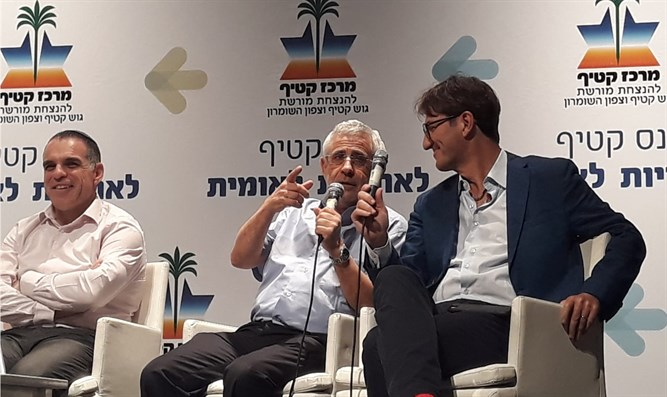 Bismuth (R) and Kedar (C) at Katif Conference
