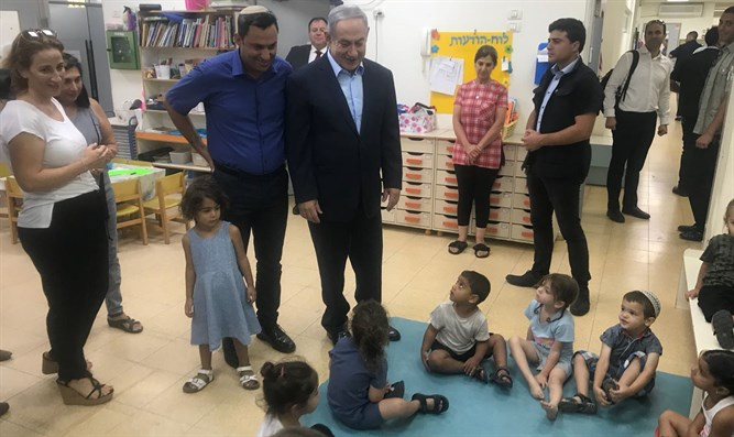 Alon Davidi and Binyamin Netanyahu, today