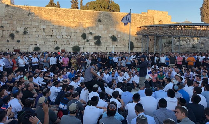 NCSY Kollel at the Kotel
