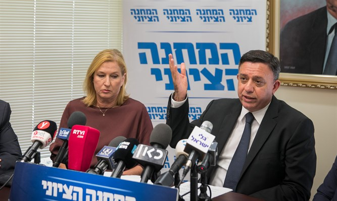 Tzipi Livni and Avi Gabbay