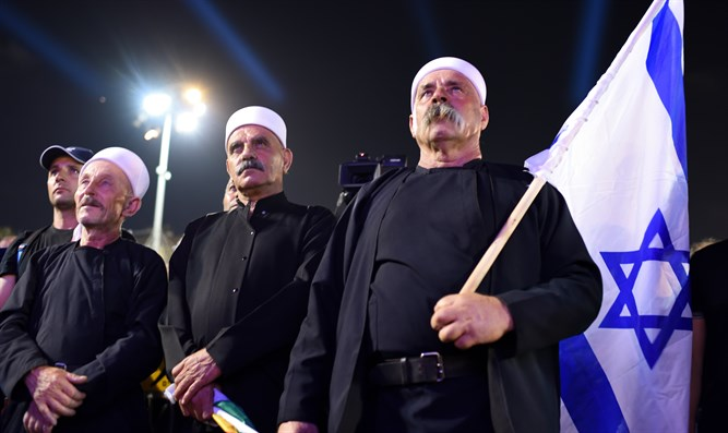 Druze-led rally to protest Nationality Law in Rabin Square