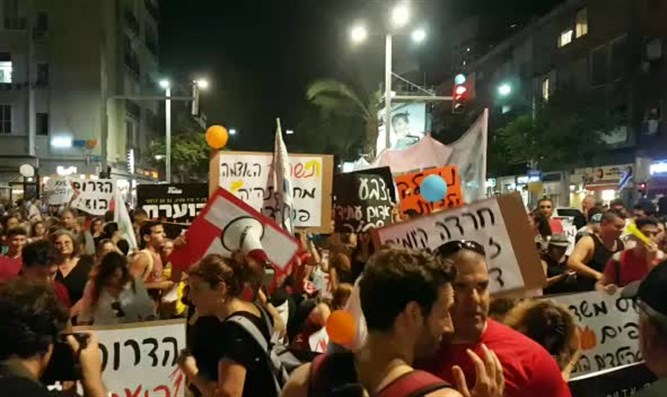 Gaza area residents protest in Tel Aviv