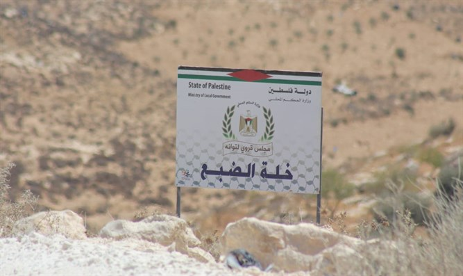 'Palestinian State' sign in IDF firing zone