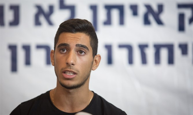 Joining the IDF. Ofek Shaul.