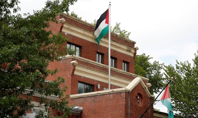 Palestinian Liberation Organzation office in Washington which was closed down
