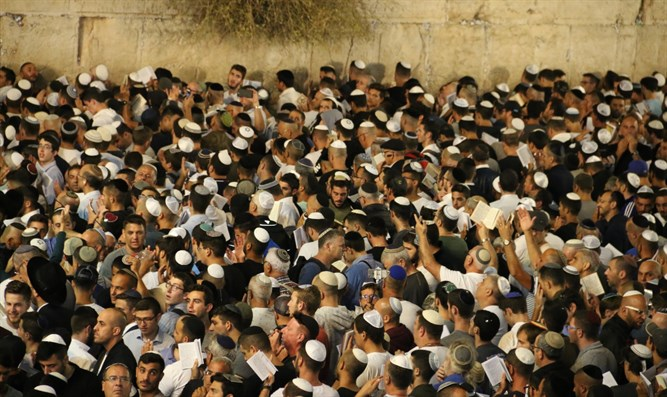 Selichot at Western Wall