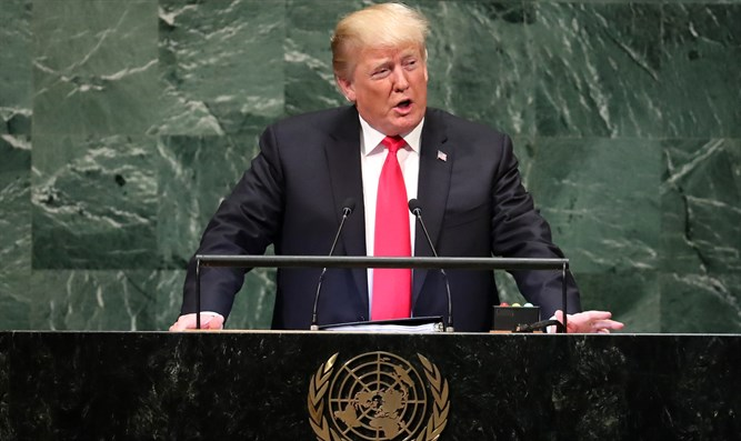 Trump speaking at UN General Assembly