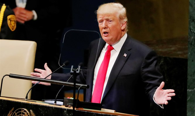 Trump speaking at the UN today
