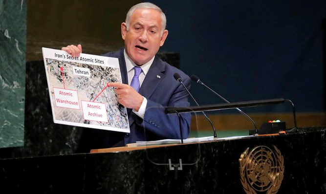 Netanyahu points to satellite photo of Iranian atomic warehouse