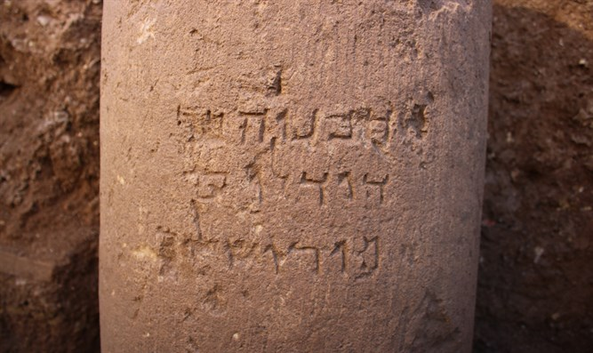 The ancient inscription