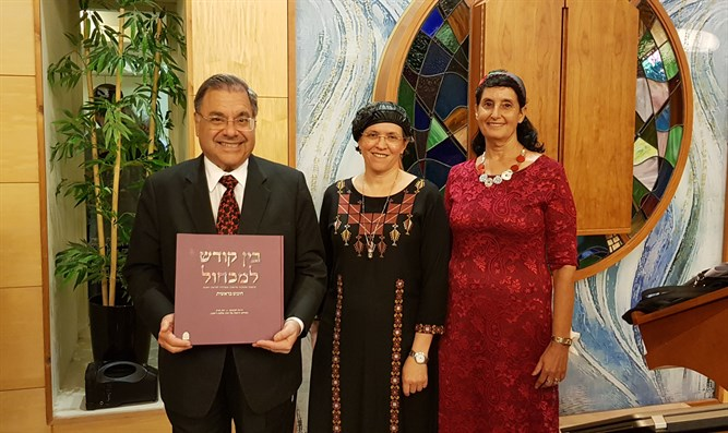 Book authors with Rabbi Riskin