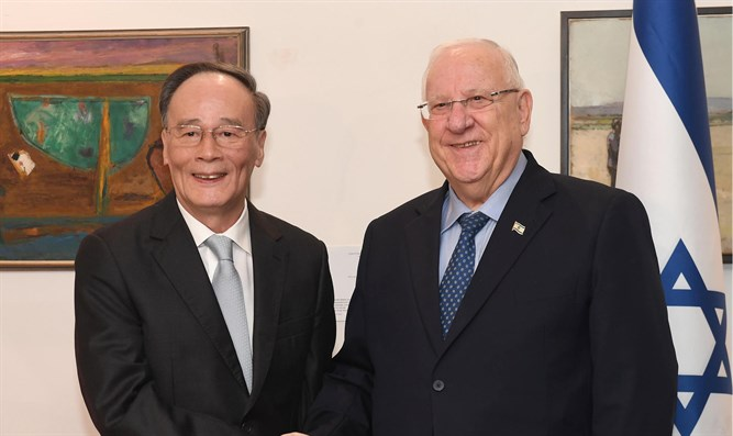 Wang Qishan and Reuven Rivlin