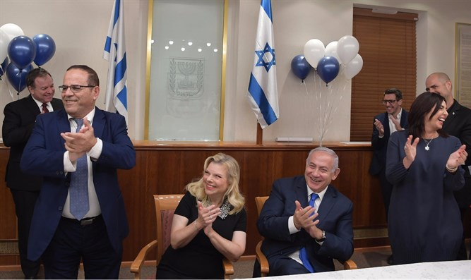 Birthday party for Netanyahu