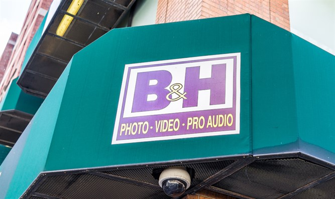 B&H photo store in Manhattan