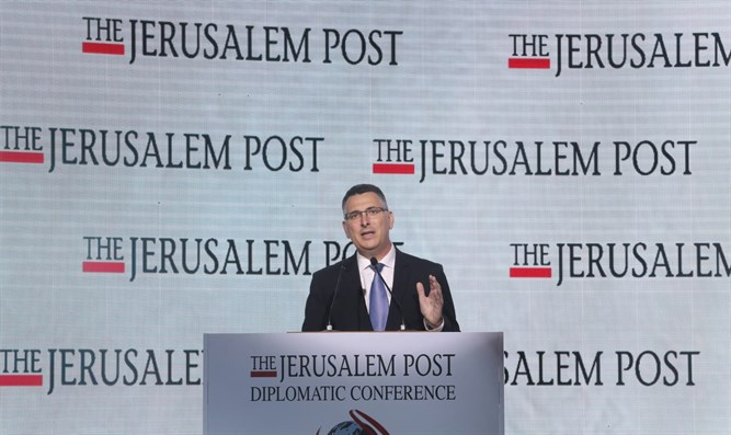 Sa'ar at Jerusalem Post conference