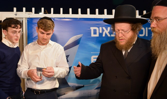 Haredi activists tear up Frequent Flyer card