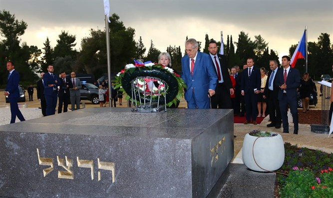 Czech President Milos Zeman on Mt. Herzl