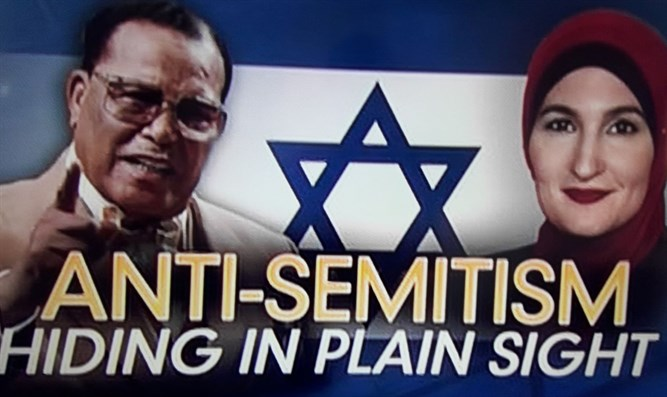 Anti Semitism Hiding in Plain Sight