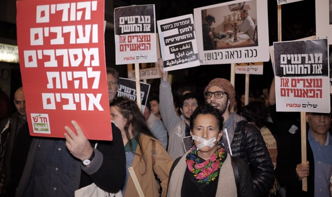 Left-wing activists in Tel AViv