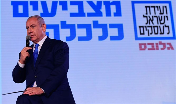 Netanyahu at Globes conference