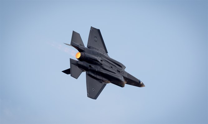 Israeli Air Force F-35 fighter jet