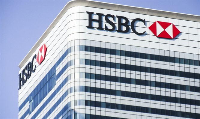 HSBC headquarters in London