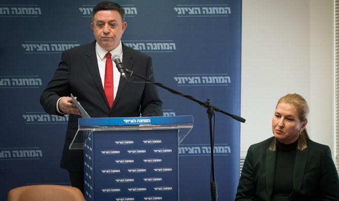 Livni sits next to Gabbay as he announces split