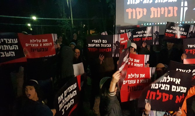 Demonstration outside the house of Shaked