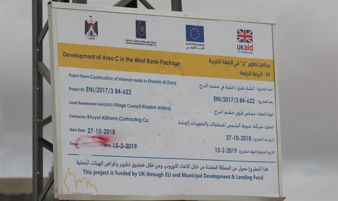 UK-EU sign taking credit for illegal roadworks