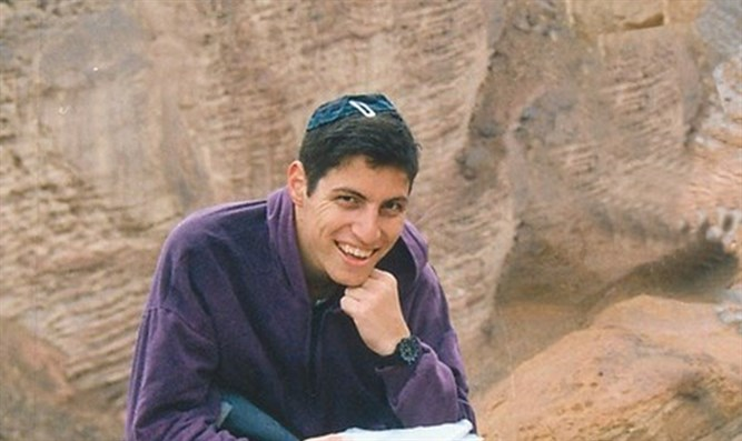 Ohad Bachrach, 2 months before he was murdered