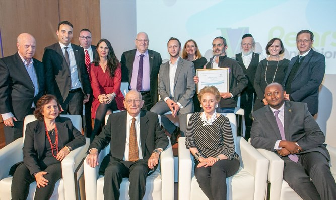 Global Imoact Awards Winners with President Rivlin