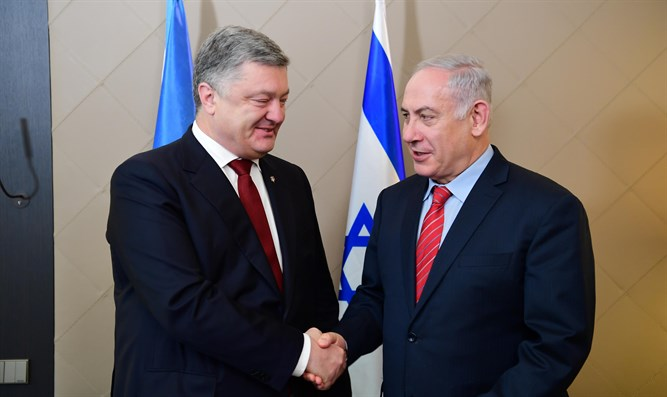 Petro Poroshenko and PM Netanyahu