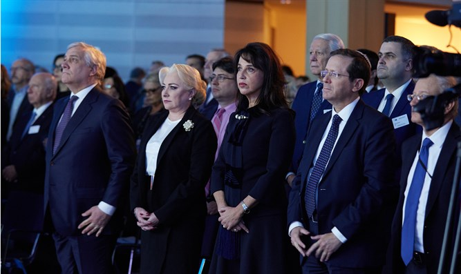 Opening ceremony of International Holocaust Remembrance Day event