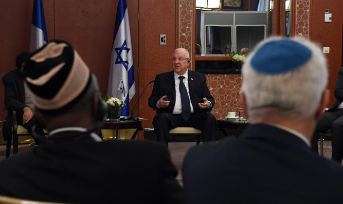Rivlin with Jewish, Muslim leaders in France