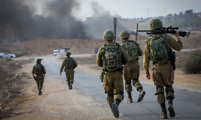 Chief of Staff: Prepare for Gaza conflict - Israel National News
