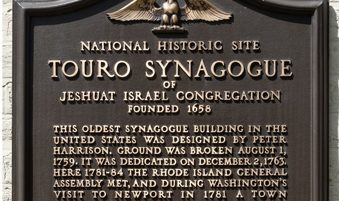 Touro Synagogue, oldest in US