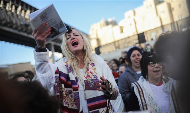 Women of the Wall at Western Wall Friday March 8th 2019