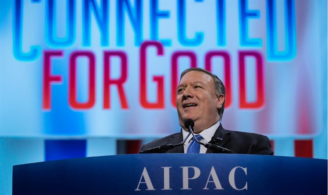 Mike Pompeo at AIPAC Policy Conference