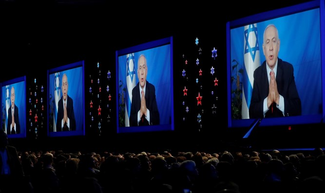 Netanyahu addresses AIPAC