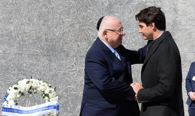 Rivlin and Trudeau at Holocaust memorial
