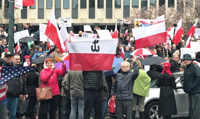 Polish nationalists at NYC protest