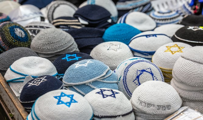 Can you wear a yamulke safely in New York? - Israel National