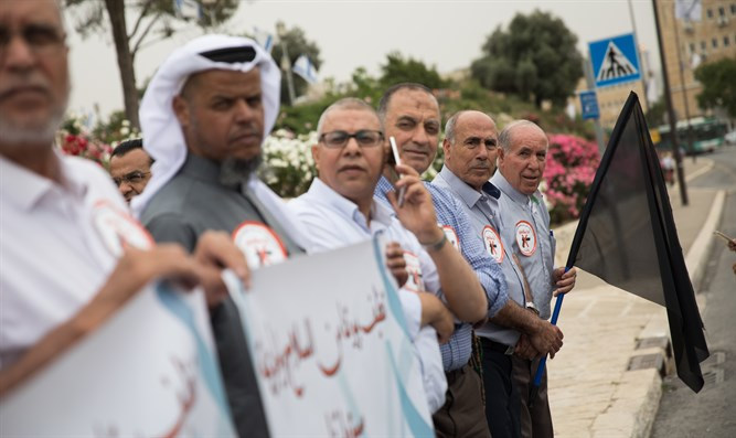 Previous Arab protest against violence